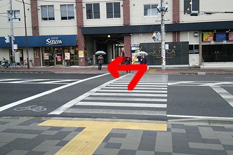 ④公園出口すぐの横断歩道を渡り、左へ進みます。